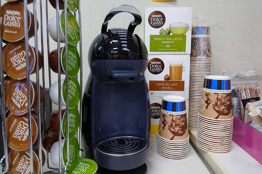 サンエルのオフィス環境_コーヒー