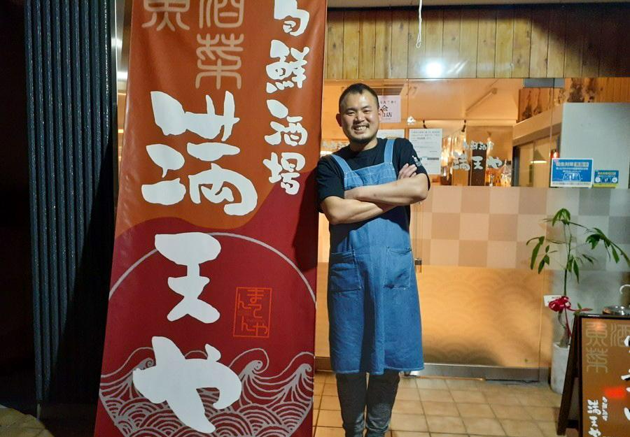 三重県松阪市で沖縄本場の味を楽しめる旬鮮酒場満天やさん